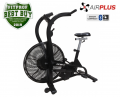 Rotoped Airbike XEBEX AirPlus Performance Bike Smart Connect